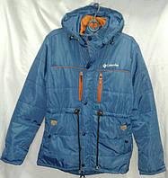 Куртка парка юниор демисезонная для мальчика 12-16 лет,синяя