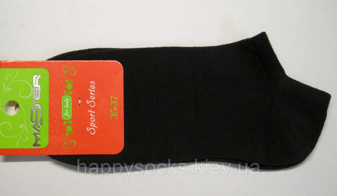 Короткие носки графитового цвета женские