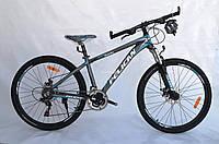 Велосипед на алюминиевой раме Pelican 26 VUELTA