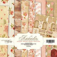 Бумага для скрапбукинга Любовь 20х20 см 10 листов