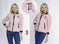 Короткая куртка розовая ,  размеры 42-48