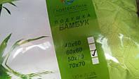 Подушка от 6km бамбук\100 % хлопок