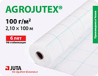 Агроволокно (агроткань) Agrojutex белое плотностью 100г/кв.м 2,10 х 100 м