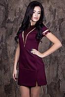 Красивое женское платье мини в 3х цветах IR Конфети