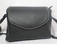 Небольшая молодежная стильная сумочка для девушки
