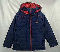 Куртка детская демисезонная  для мальчика 3-7 лет,синяя с красным
