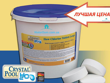 Химия для бассейнов Crystal Pool Slow Chlorine Tablets Large 1 кг. (200гр), фото 2