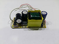 Драйвер для 3х ватных светодиодов 6-10шт
