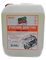 """Очиститель двигателя """"Engine-Degreaser"""" 1:6 - 1:10, 10 кг"""