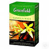 Greenfield Vanille Wave 100 грамм