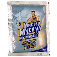 Чистящее средство  Mr. Muscle для труб 70 г