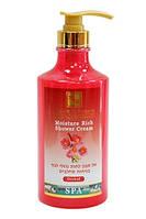 Health&Beauty Крем - гель для душа Орхидея, 780 мл, арт: 043640