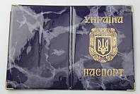 Обложка на паспорт У глянец мрамор черный