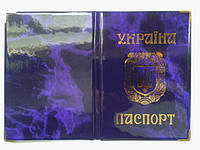 Обложка на паспорт У глянец мрамор фиолет.
