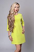 Платье мод. 237-6,размер 48 лимонное, фото 1