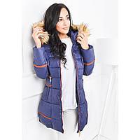 Женская стеганная теплая зимняя длинная  куртка. 3 цвета Бесплатная Доставка