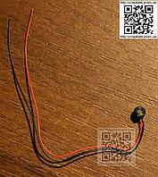 Микрофон для GoClever TAB R105BK