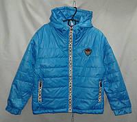 Куртка детская демисезонная для девочки 3-7 лет, голубая
