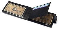 Бумажник для водительских документов  из натуральной элитной кожи