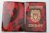 Обложка на паспорт У глянец мрамор красный