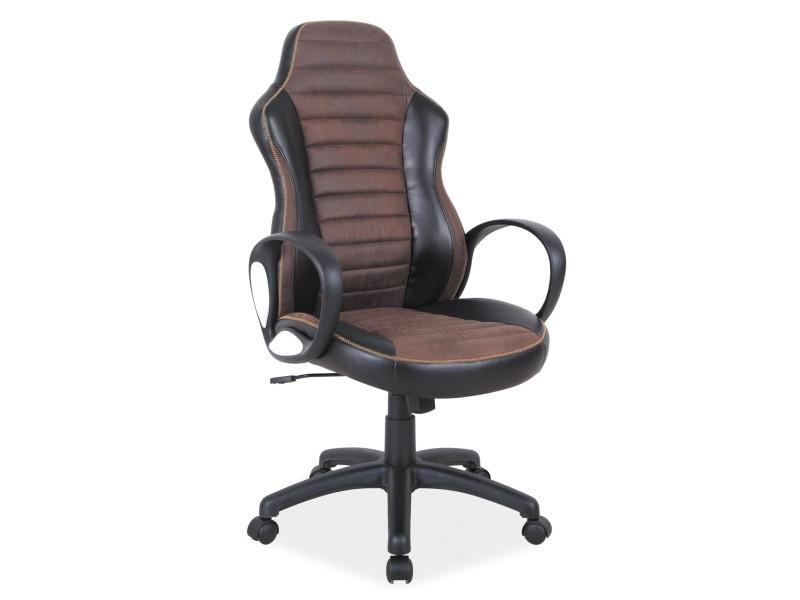Офисное кресло Q-212