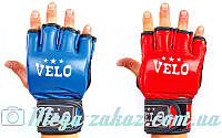 Перчатки для смешанных единоборств MMA Velo 4035: кожа, 2 цвета, M/L/XL