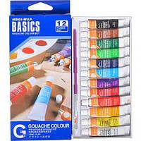 """Краски 6мл BASICS, 12 цветов """"Gouache"""""""