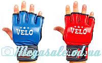 Перчатки для смешанных единоборств MMA Velo 4035: кожа, 2 цвета, M/L/XLXL