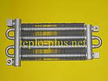 Теплообменник битермический 290160000 (Z0290160000) Termet MiniTerm atmo, фото 2