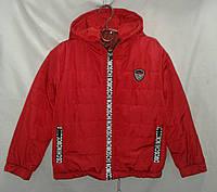 Куртка детская демисезонная для девочки 3-7 лет, красная