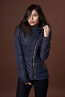 Женская демисезонная куртка. Код модели К-85-36-17. Цвет синий.