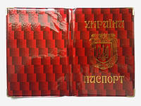 Обложка на паспорт У глянец квадро красный