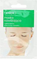 Купить ZIAJA маска увлажняющая с зеленой глиной