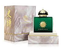 Женская парфюмированная вода Amouage Epic Woman 100 мл edp Original