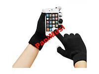 Перчатки для сенсорных экранов смартфон, планшет, iPad, iphone 6 Мужские