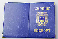 Обложка на паспорт У глянец метеор синий
