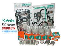 Запчасти двигателей Kubota, Bobcat