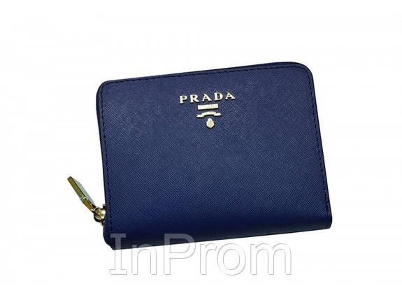Кошелек Prada Milano Blue, фото 2