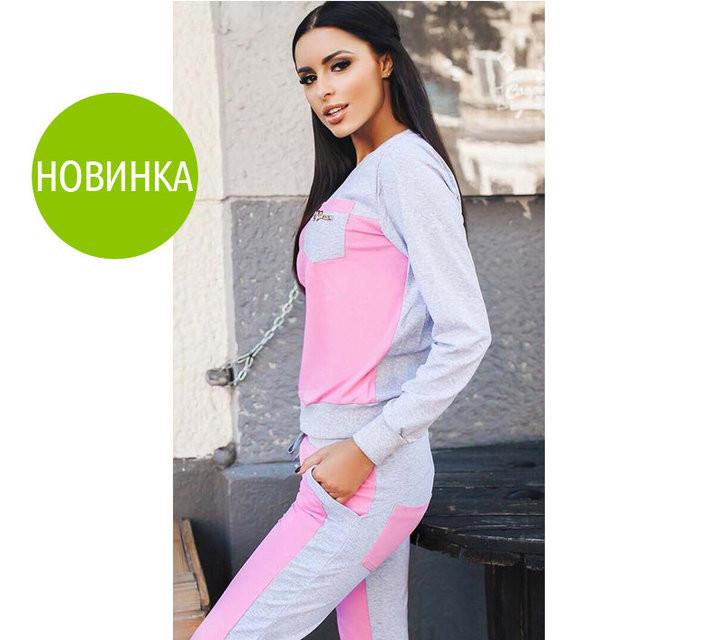 Интернет Магазин Женской Одежды Новинки