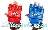 Перчатки для смешанных единоборств MMA Velo 4026: кожа, 2 цвета, M/L/XL