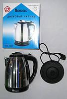 Дисковый Электро Чайник Domotec MS-5005, 5006, 5003, 5002, 5001