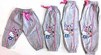 Теплые штанишки Hello Kitty на 1-4 года, в рост. 4 шт.