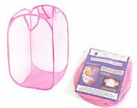 Складная корзина для игрушек 58 х 36 см цвет розовый Бесплатная доставка Укрпочтой
