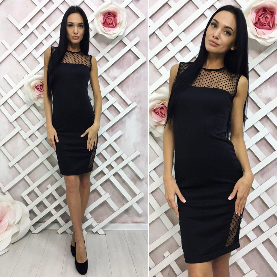 Платья с декольте 50 размер
