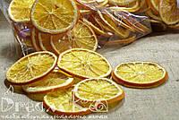 Апельсин натуральный