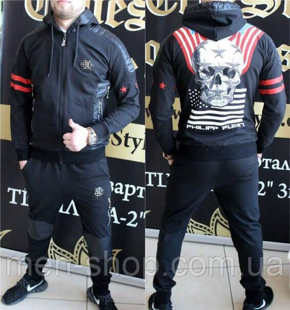 e6d03c78 Костюм в стиле Philipp Plein: продажа, цена в Харькове. спортивные ...