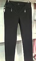 Женские брюки с 2 замками по бокам