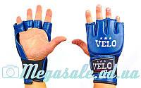 Перчатки для смешанных единоборств MMA Velo 4024: кожа, L/XL