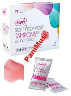 Тампоны для занятия сексом во время менструации 8ш