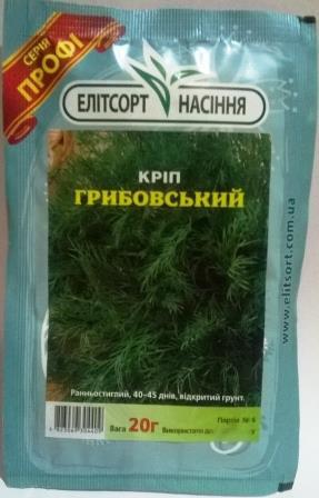 Кріп Грибовський 20г (Елітсорт)